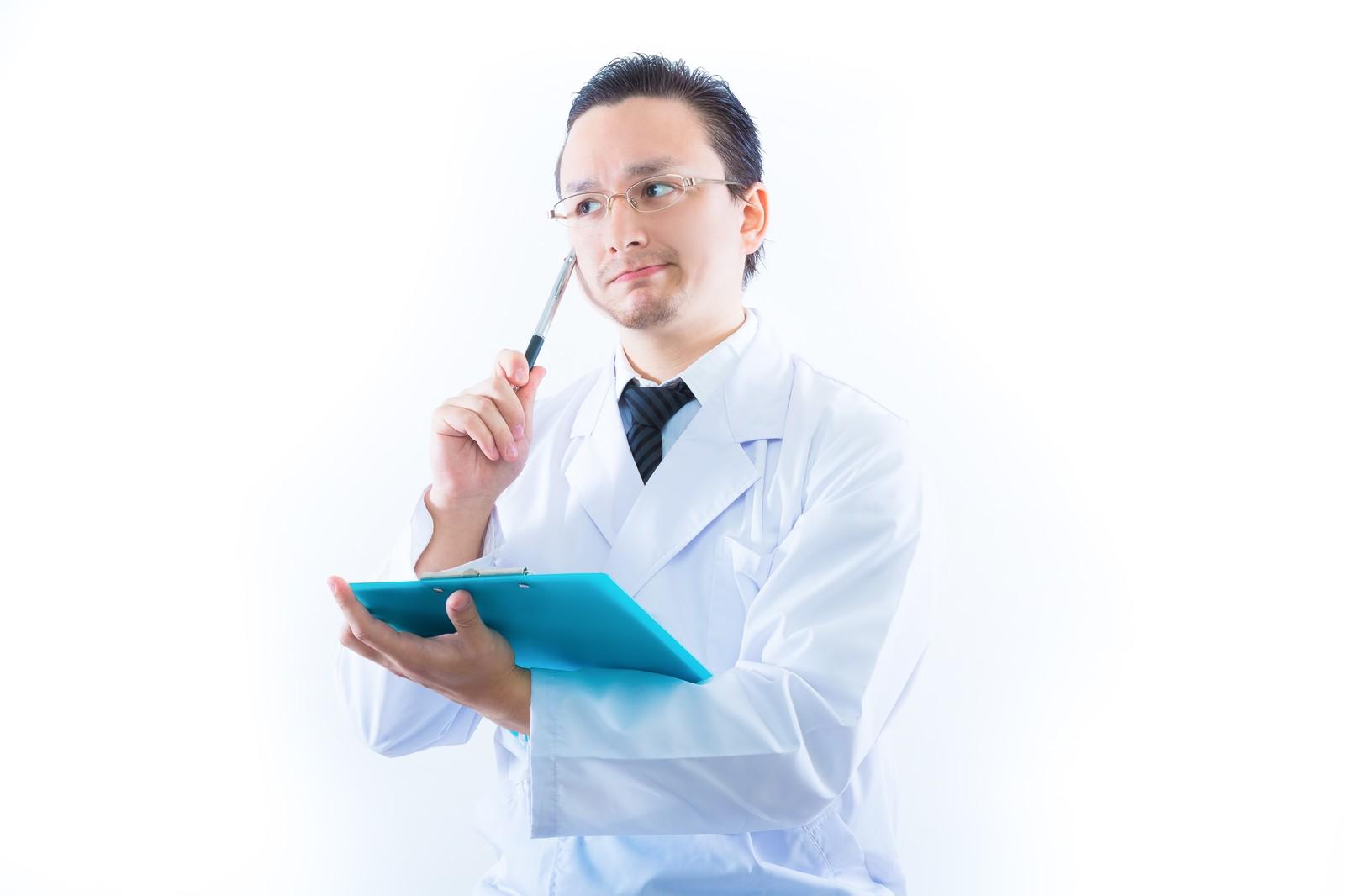 2位医療の資格