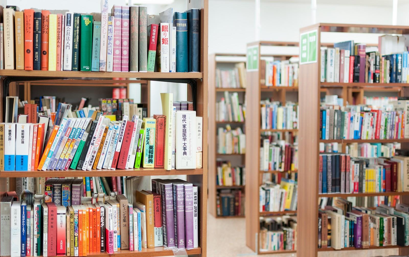 図書館司書