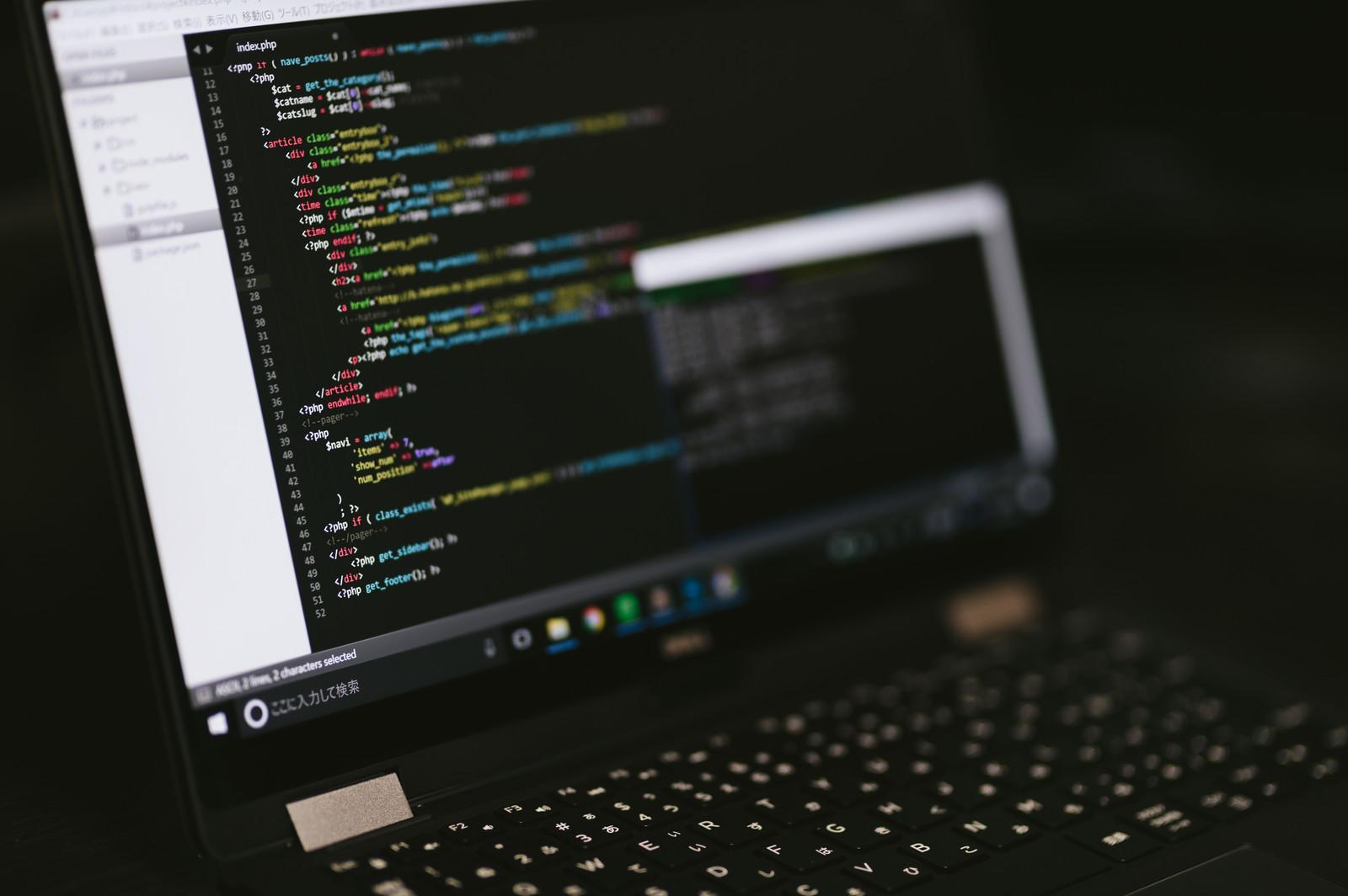 IT関係(エンジニア・プログラマー・WEBデザイナー)