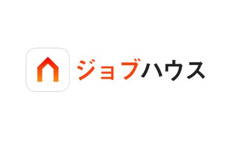 ジョブハウス工場ロゴ